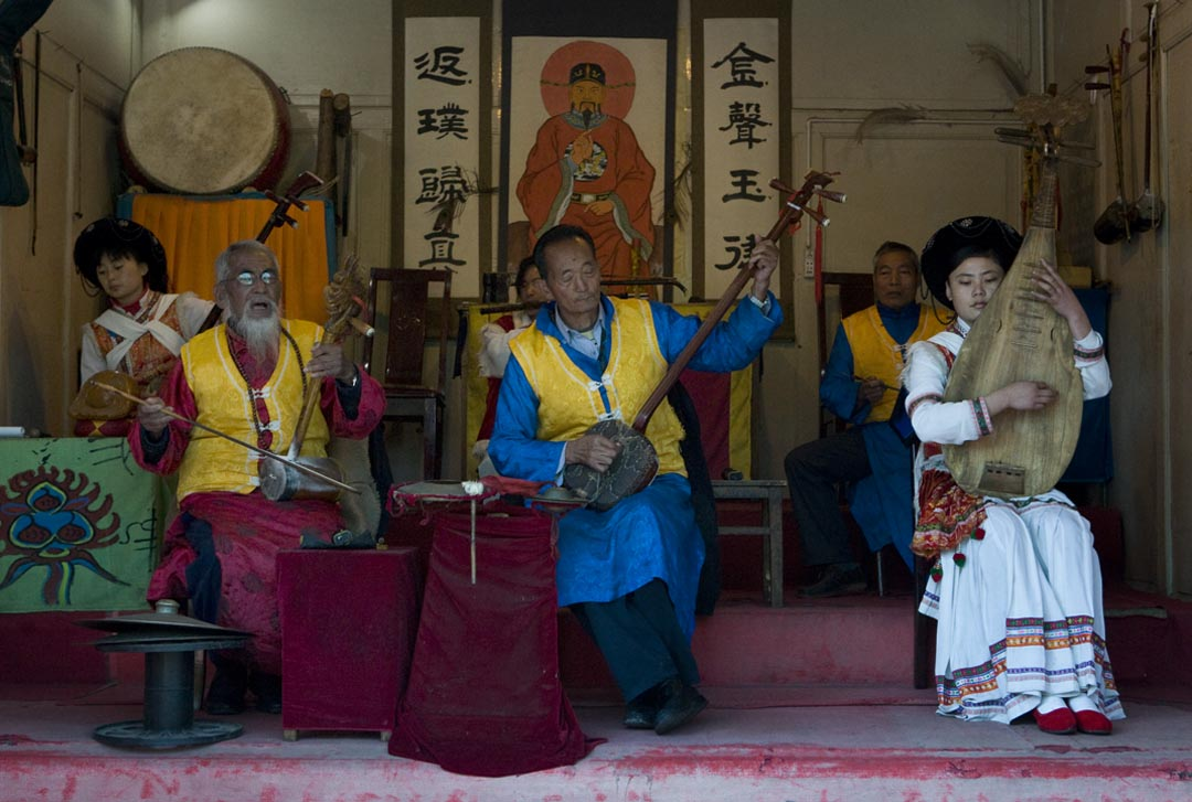 Silk-Bamboo: Traditional Chinese Music and the Confucian ...